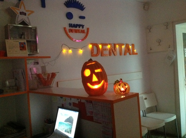 Happy Halloween from HappyDental