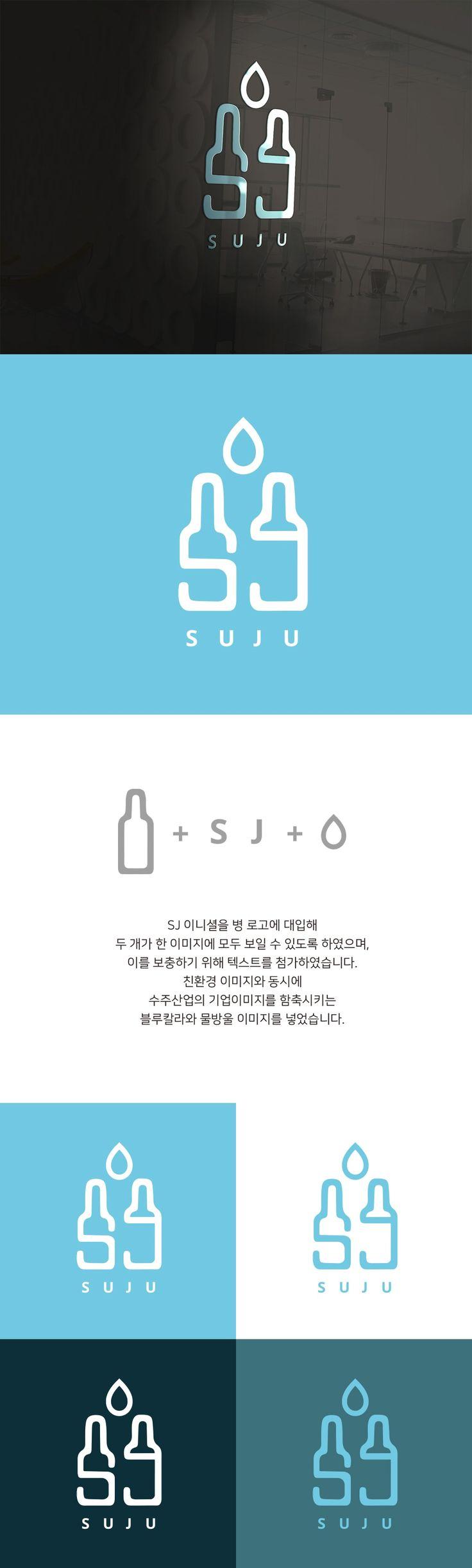 logo / S J