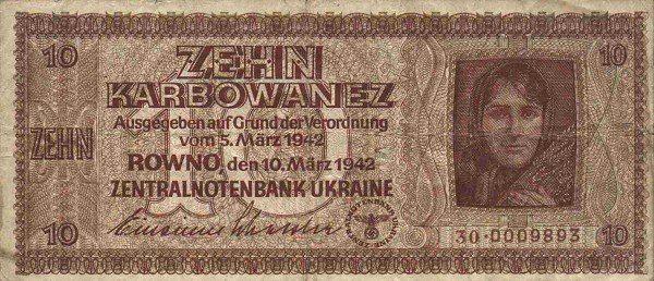 1942 банкнота номиналом 10 украинских карбованцев #WWII #history #Reichskommissariat #Ukraine