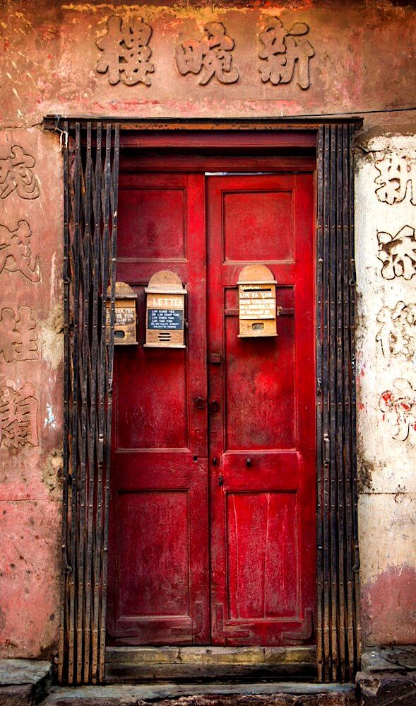 Bowbazar Kolkata India 1999 best Red Door