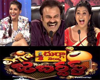 Extra Jabardasth is an katharnak comedy show featuring  Roja and Nagababu as Judges for the show. Extra Jabardasth comedy show has become famous due to various blasting funny skits performed by the team.