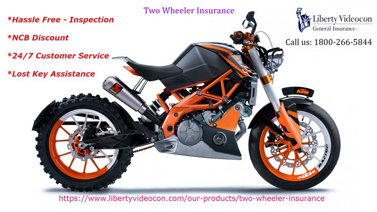 Liberty Videocon offer customized bike insurance plans that suit an individual's needs and inclinations. Most ideal Way to Protect Two Wheeler Insurance with the right way to choose LVGI have different sorts of arrangements that can offer finish assures against startling mischances, any common frequencies like fire, quake, storm, or man-made disasters like stealing etc. For more information Please visit here: https://www.libertyvideocon.com/our-products/two-wheeler-insurance