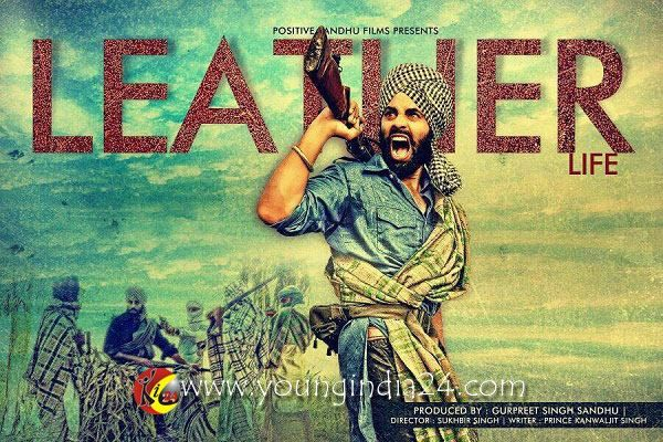 Main Solah Baras Ki Movie 4 Download