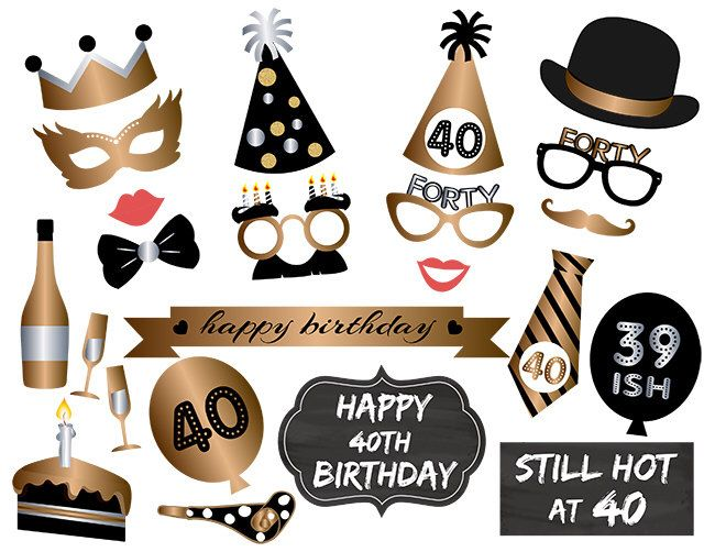 Instant Download 40th Birthday Party Photo Booth Props, Forty Photo Booth Props, Gold Silver Black 40 Birthday Party Photo Booth Props, 0002 by OneStopDigital on Etsy https://www.etsy.com/listing/265694548/instant-download-40th-birthday-party