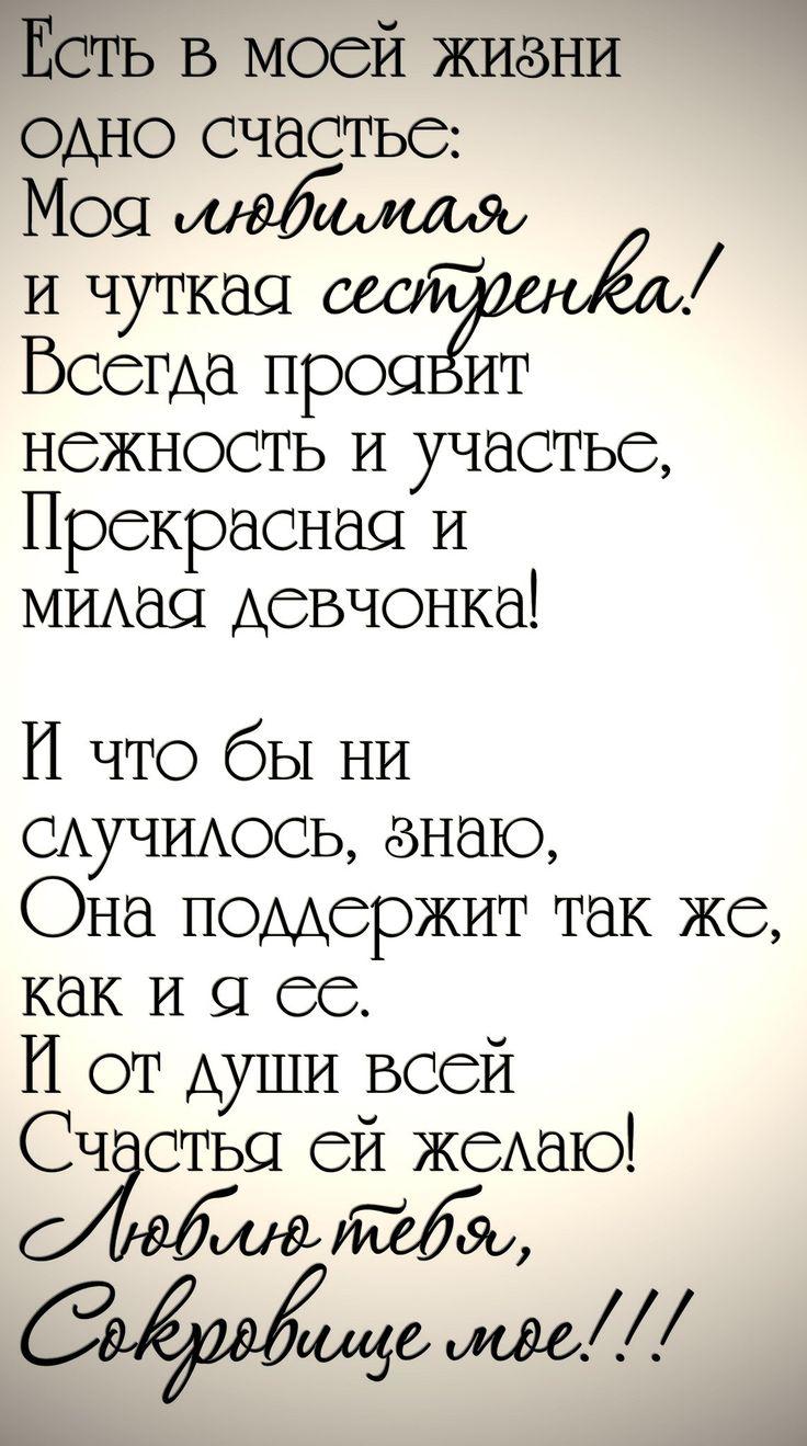 jhQTUHTZrcA.jpg (1142×2048)