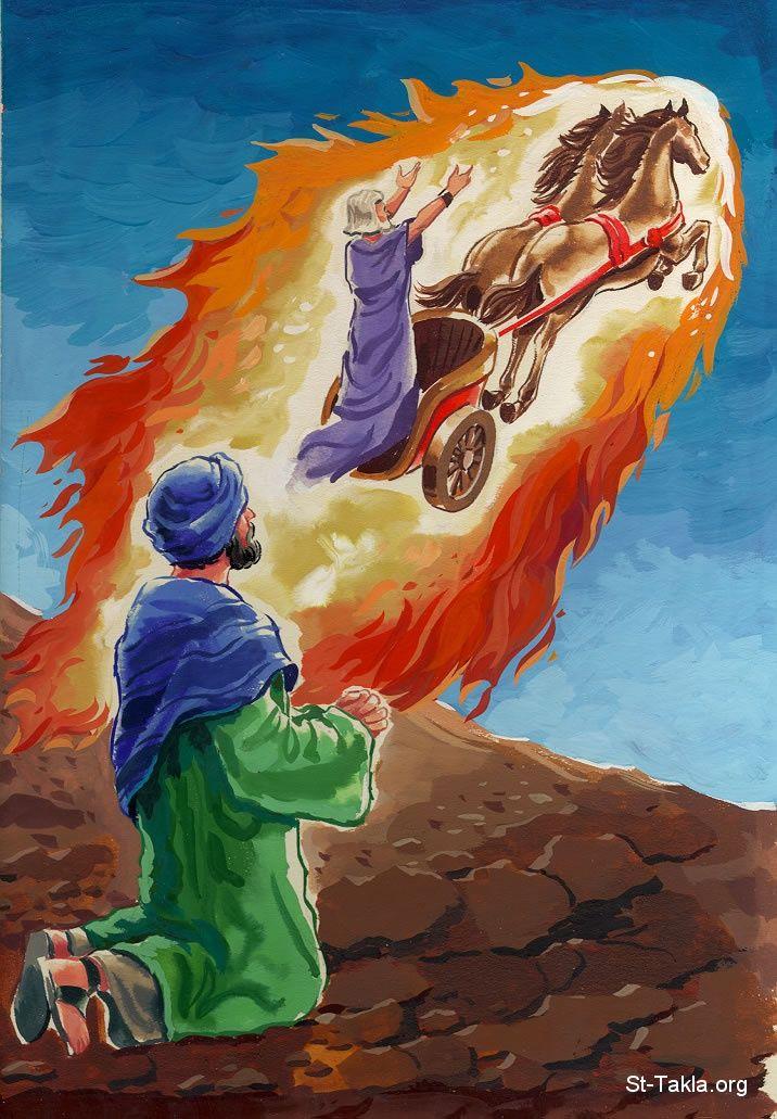 25 best Elijah Fiery chariot