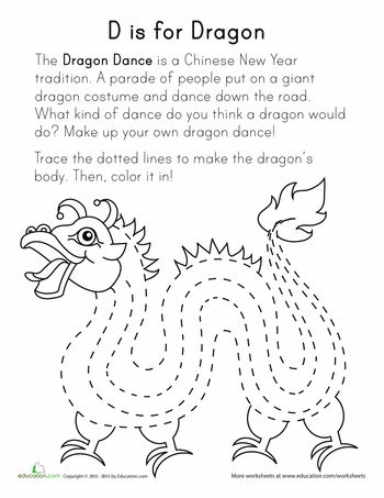 D is for Dragon Preschool Chinese new year crafts