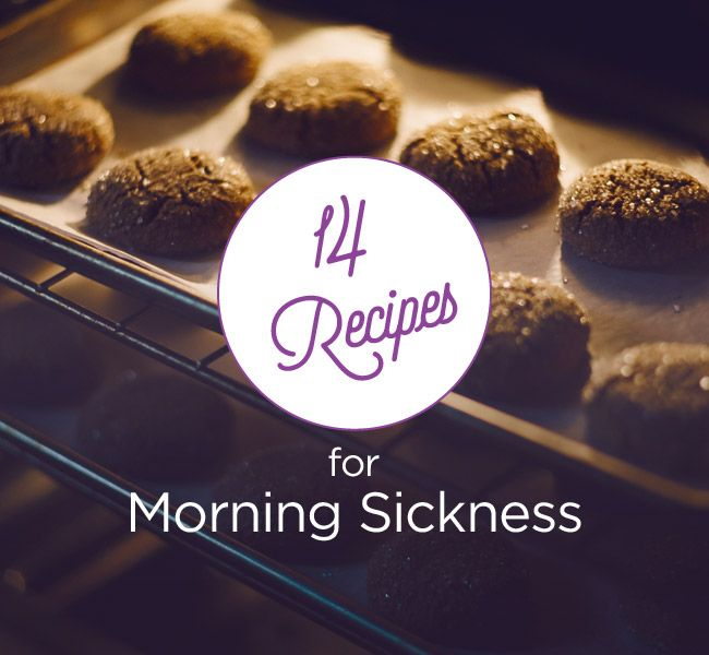 Morning sickness got you down? Get over your nausea with one of these 14 delicious, easy recipes.