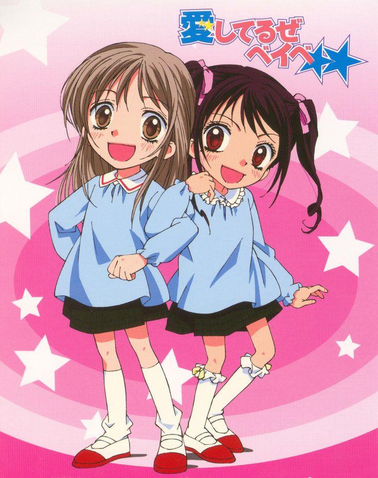 Aishiteruze Baby Yuzuyu and Marika Anime Aishiteruze