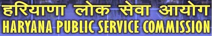 Government Jobs: HPSC Recruitment 2015