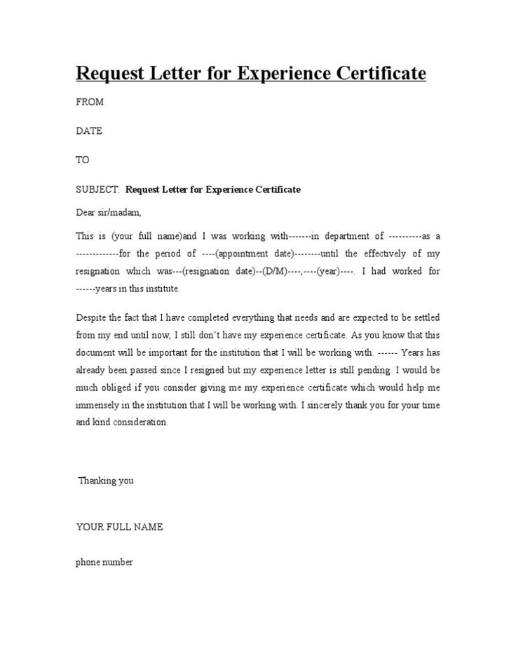 request letter for experience certificate certification cinnabon sample job