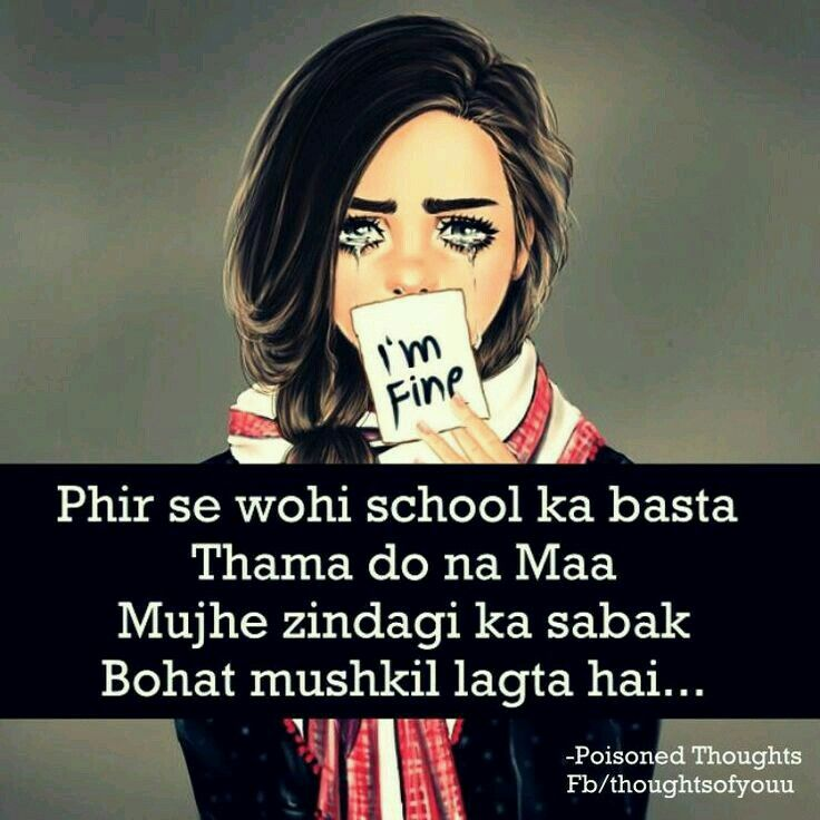 970 Best Images About Urdu Poetry And Quotes On Pinterest
