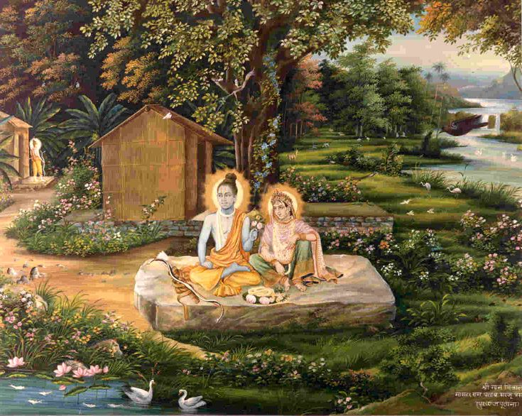 a rare painting from the Ramayana depicting Lord Rama and His wife Sita, with Lakshmana in the background, while They stayed in the forests during their exile from the city of Ayodhya.