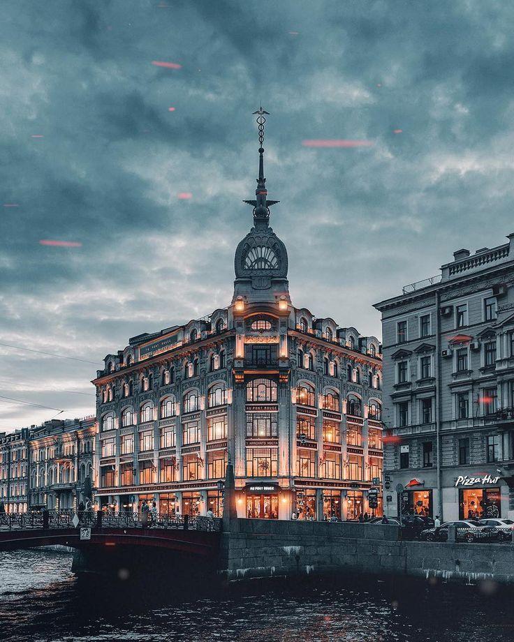 Торговый дом Эсдерс и Схейфальс.    Автор фото: Андрей Михайлов (Andrei_mikhailov).