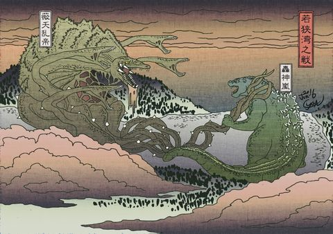 Godzilla vs. Biollante by CyaN