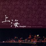 Shanghai Lounge: The Finest Lounge Music [CD]