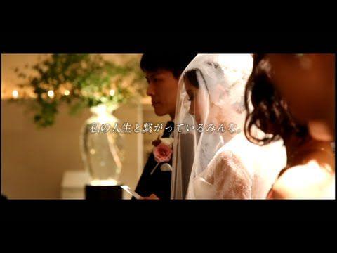 ~ウェディングパーティームービー~ 【The Magritte】結婚式の1日紹介ムービー 新ウェディングブランド『The Unique』