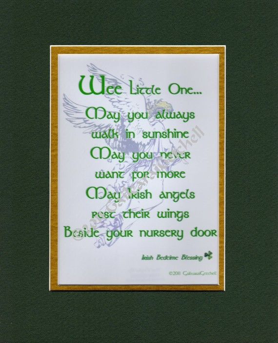 "Infant Bedtime Blessing Irish Celtic Print Plaque 8"" x 10"" Irish Baby Blessing Prayer Exceptional Quality Double Mat"