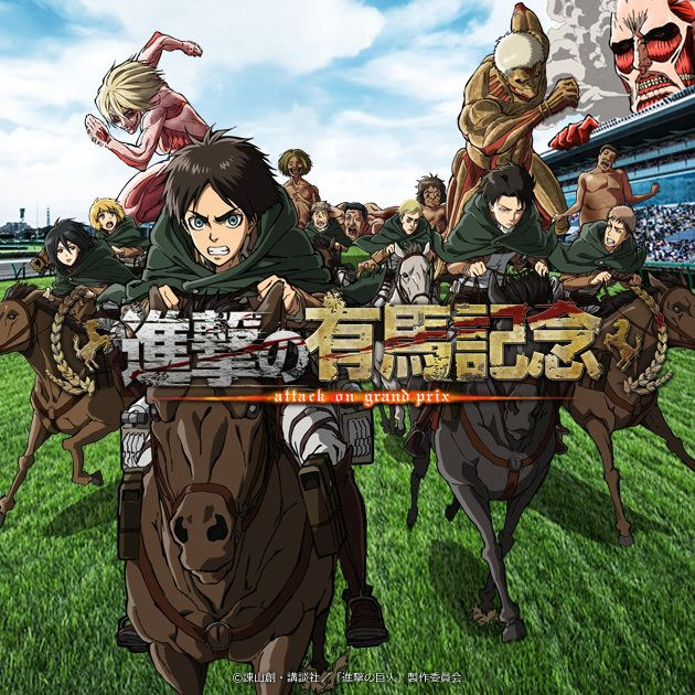 Attack On Titan, Japanese Ad For Horse-racing Web Game