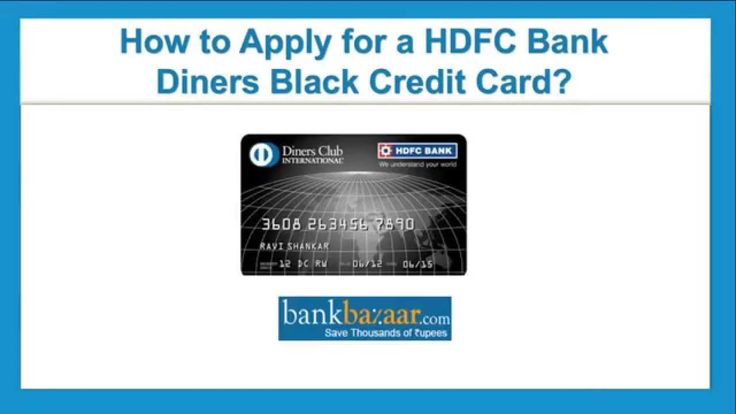 HDFC Bank Diners Black Credit Card