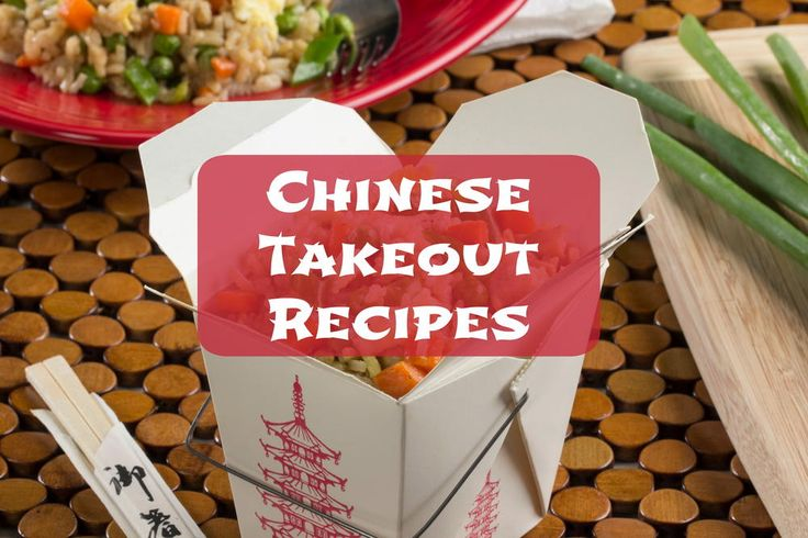 #20161105 #ChineseTakeOut Dishes + Recipes ~ 39 Takeout Dishes to Make at Home: Easy Chinese Recipes by #MrFood.com http://www.mrfood.com/Editors-Picks/26-Takeout-Dishes-to-Make-at-Home-Easy-Chinese-Recipes