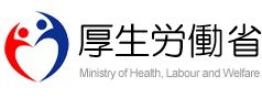 Ministry of Health, Labor, Welfare. Advice for medication, enter Japan with medication. PDF file occasionally to be completed when entering Japan.