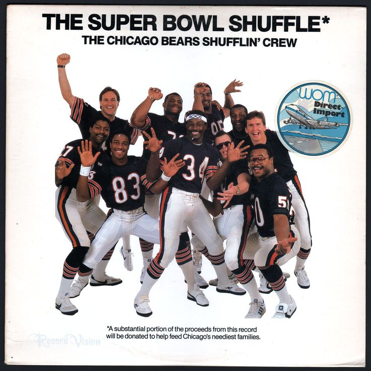 from Moshe super bowl is gay rap