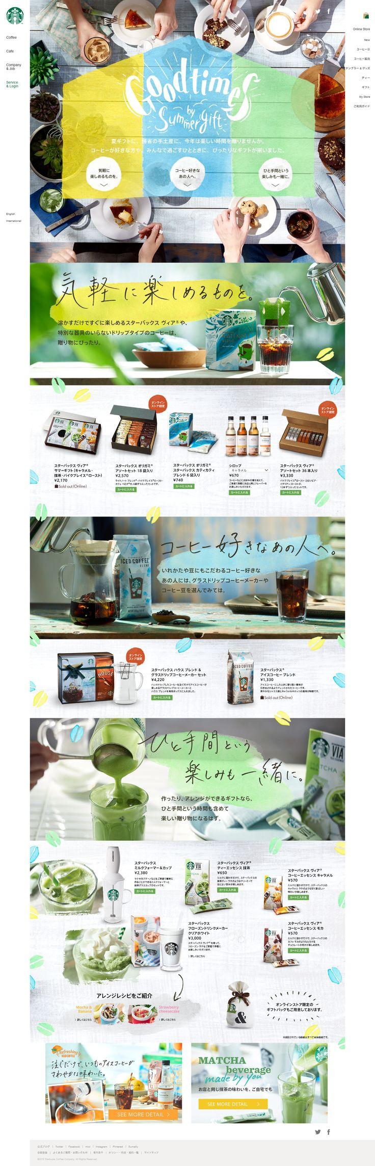 http://www.starbucks.co.jp/gift/?nid=wh_06_pc