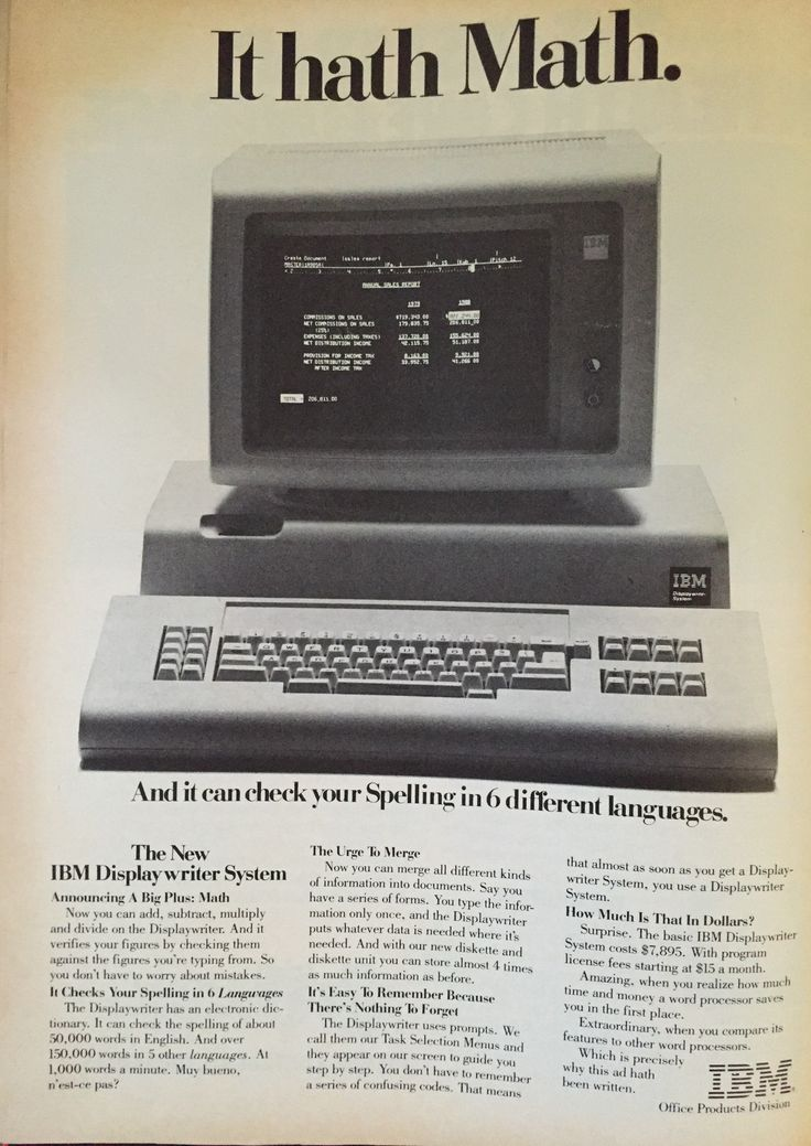IBM DisplayWriter ad