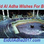 Eid Al Adha Wishes For Boss For 2017 [Latest]