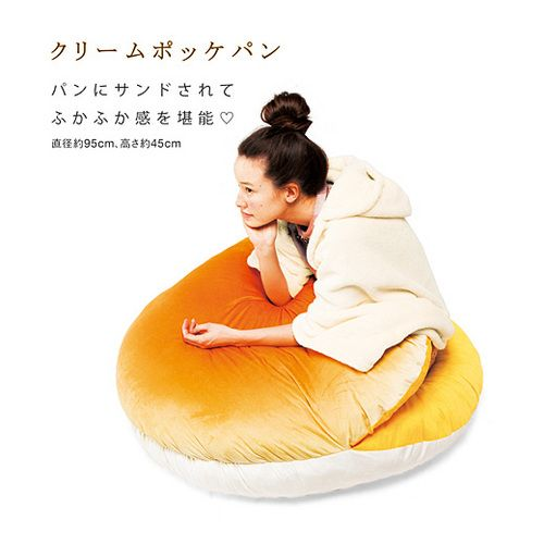 Pastry pillows!