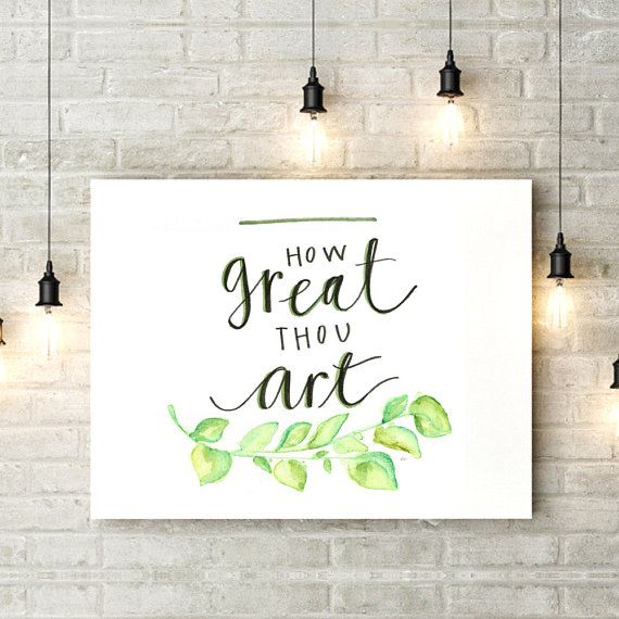 How Great Thou Art Digital Printable Wall Art Watercolor Clipart