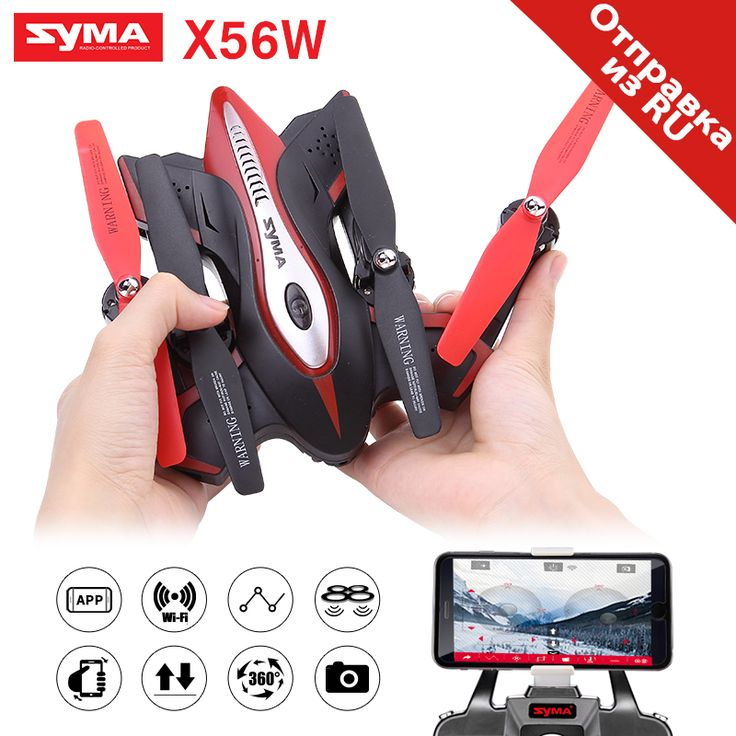==> [Free Shipping] Buy Best 2017 SYMA Newest design Drone Folding Quadrocopter X56W 0.3MP Camera With Wifi Real-time Sharing Flashing Light RC Helicopter Online with LOWEST Price | 32805675695