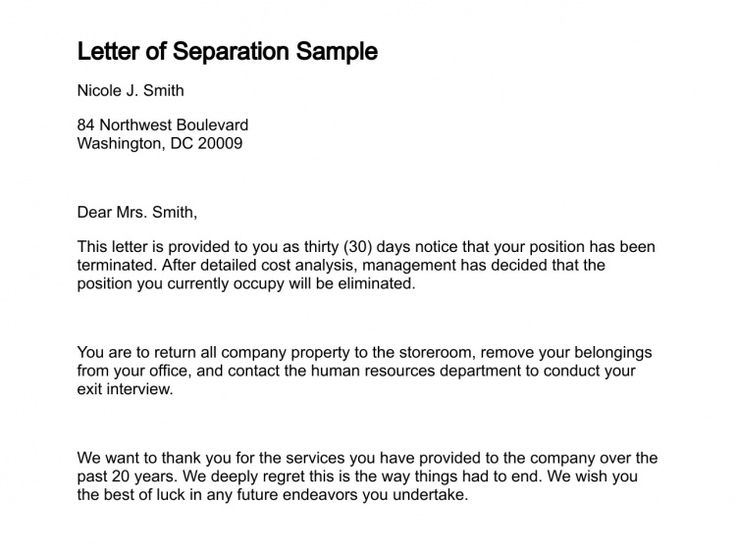 separation letter sample skylogic employment hashdoc