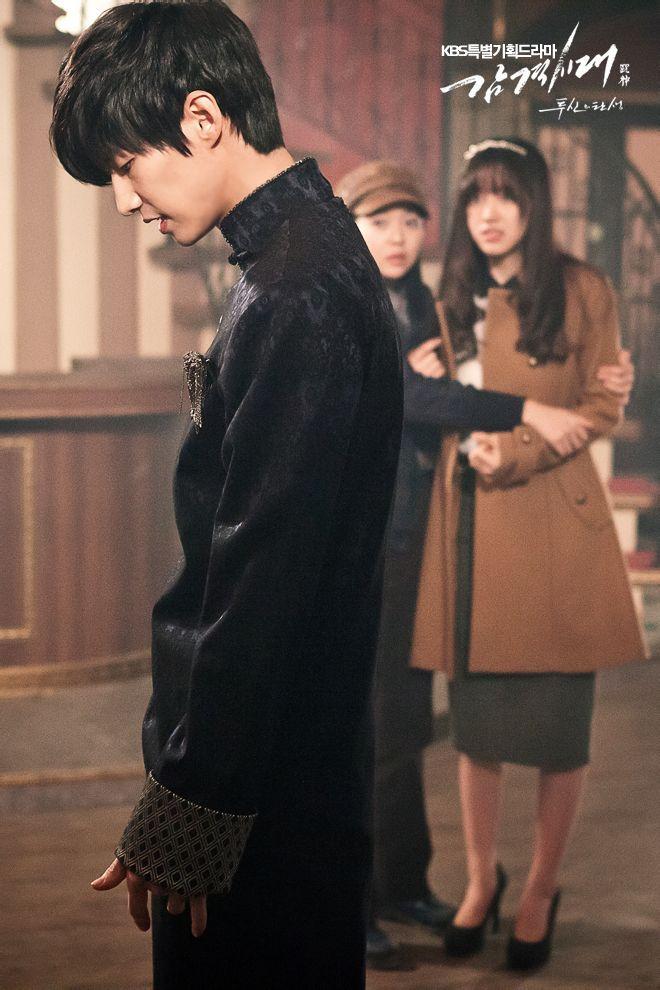 Song Jae Rim - Inspiring Generation