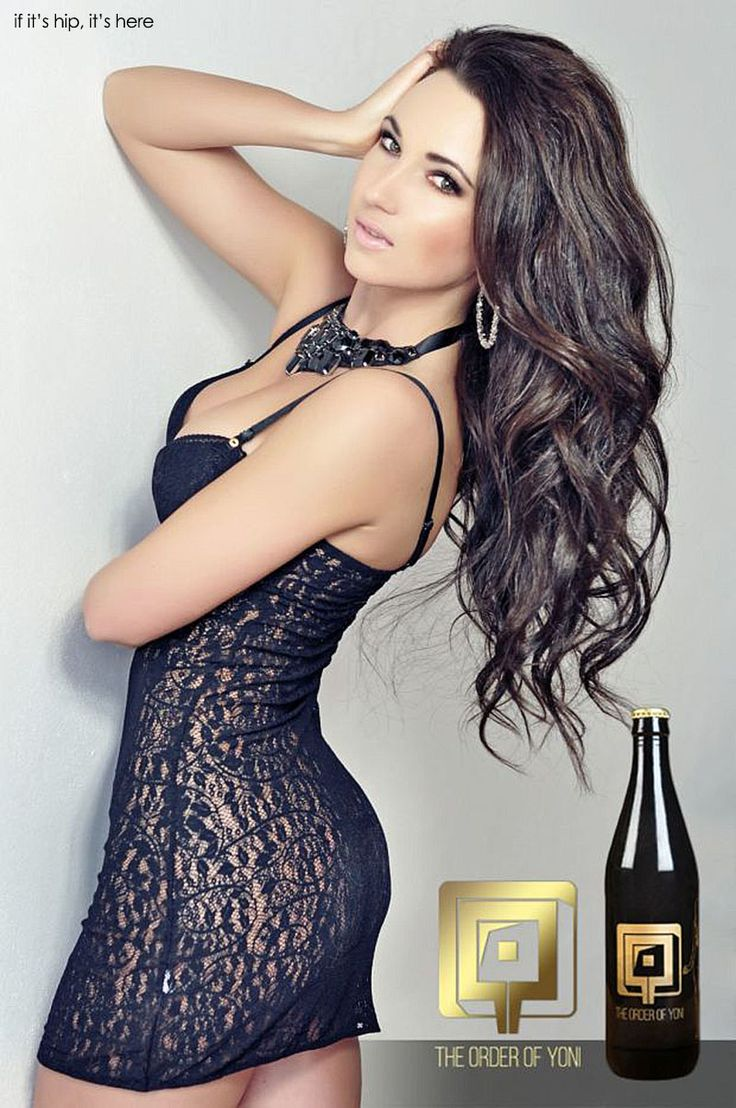 model whose vaginal bacteria is used in the beer
