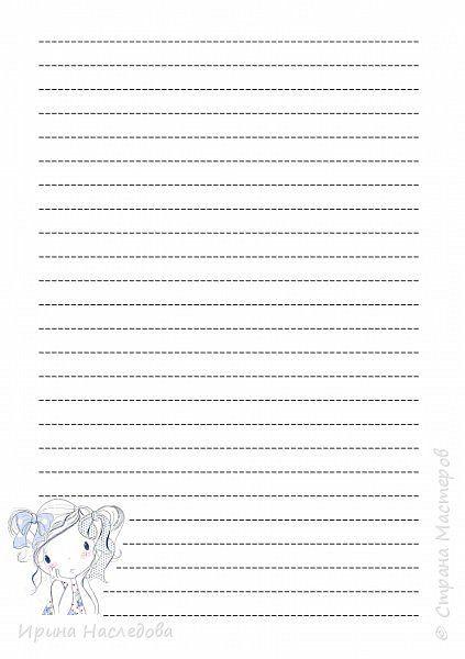 Блокнот для записей на металлической пружине. Формат А-5, 80 страниц, разлинован в линейку, с календарем на 2016 и 2017 г. !!!Странички ТОЛЬКО для личного пользования!!! фото 6