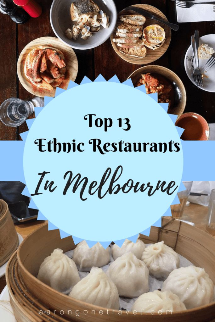 Getting sick of the usual brunch places that you frequent every week? Well, it's time to check out what Melbourne has got to offer! Being a melting pot, Melbourne boasts many ethnic restaurants from around the world! Try any of these top 13 ethnic restaurants and I am sure you will head back after your first try!