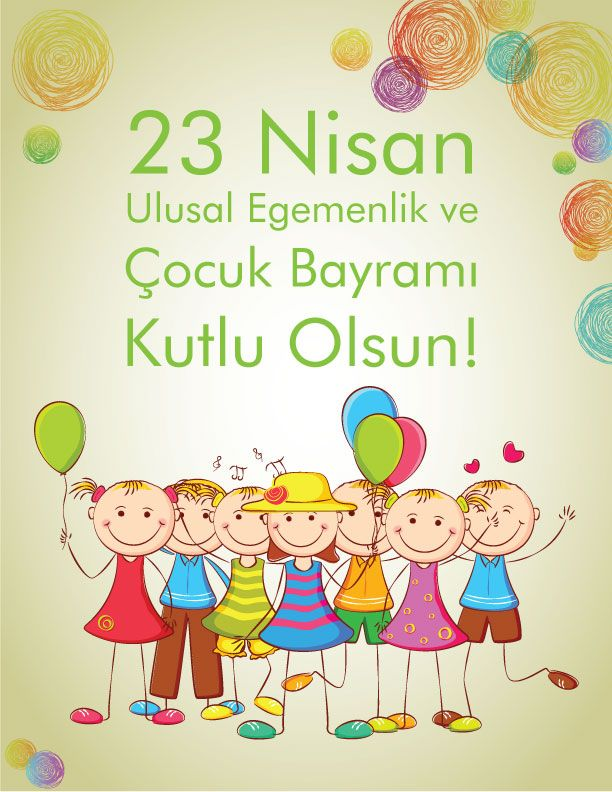 23 Nisan Ulusal Egemenlik ve Çocuk Bayramı - Card