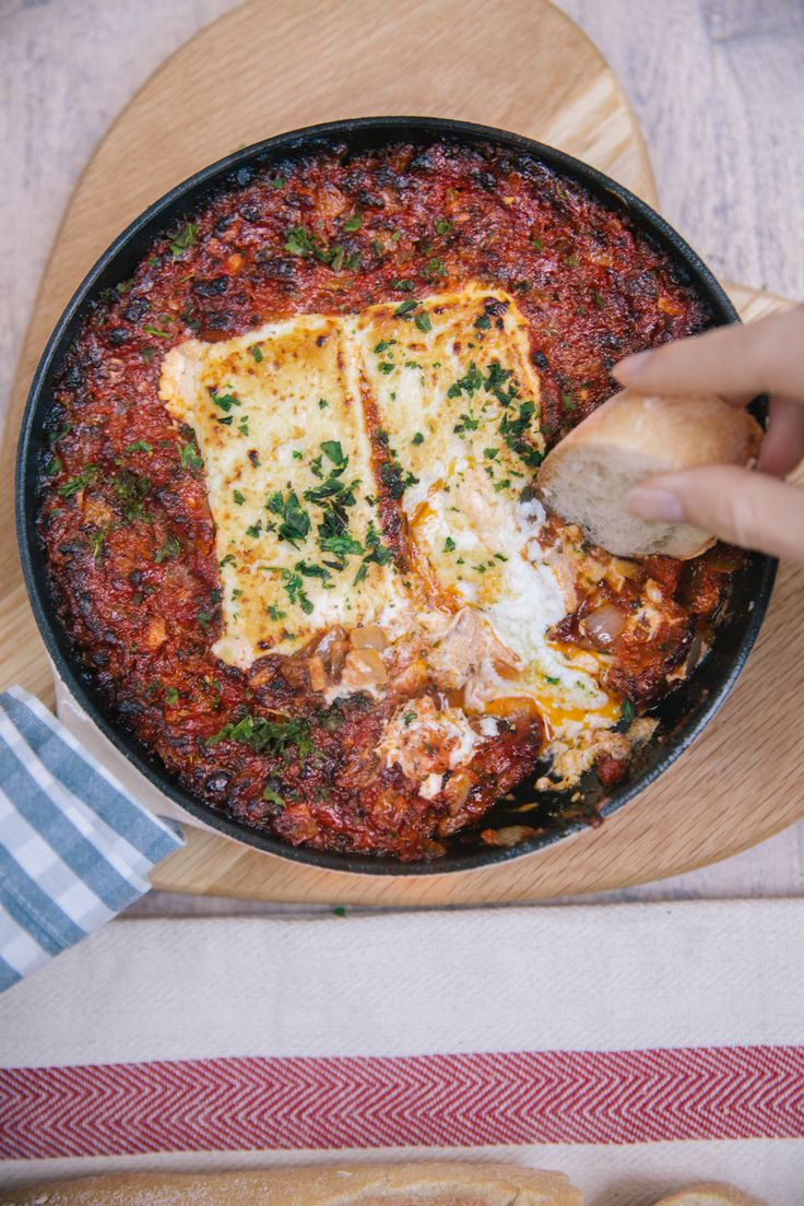 Baked Goats Cheese Dip | The Londoner | Bloglovin'