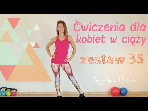 Ćwiczenia dla ciężarnych - YouTube