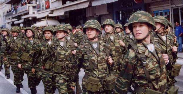 Υπάρχει σεξισμός στις Ένοπλες Δυνάμεις;