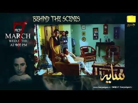 Saaya drama behind the scenes | Drama section | Scene