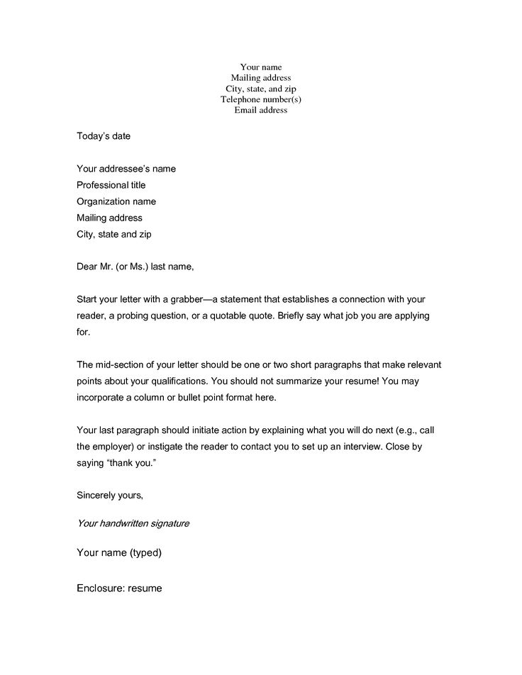 Short Cover Letter For Each Real Experience Quality Errors Example