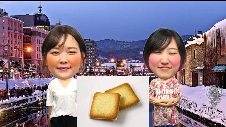 """시원스쿨 여행 일본어 제 10편 """"귀국할 때"""""""