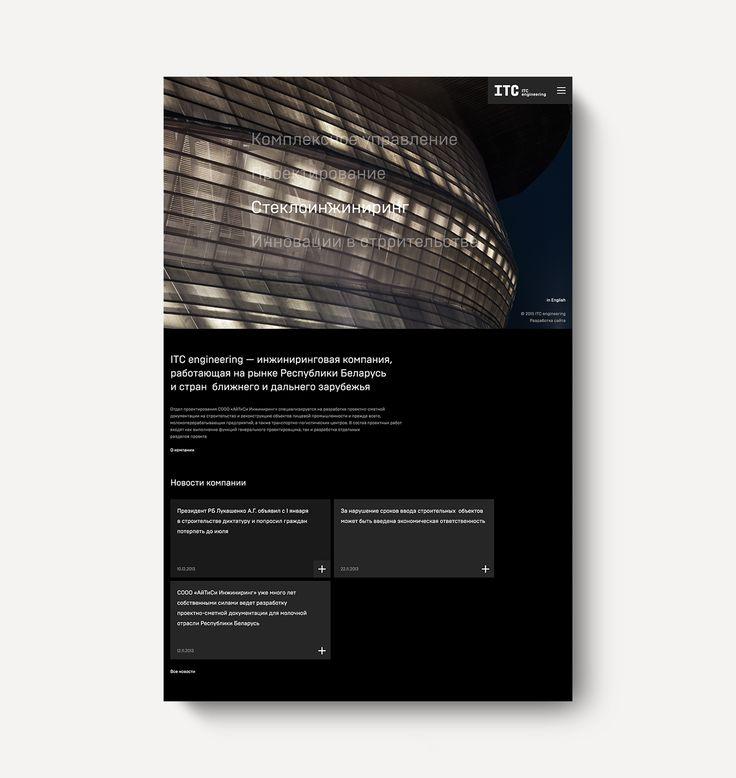 ITC Engineering website on Behance