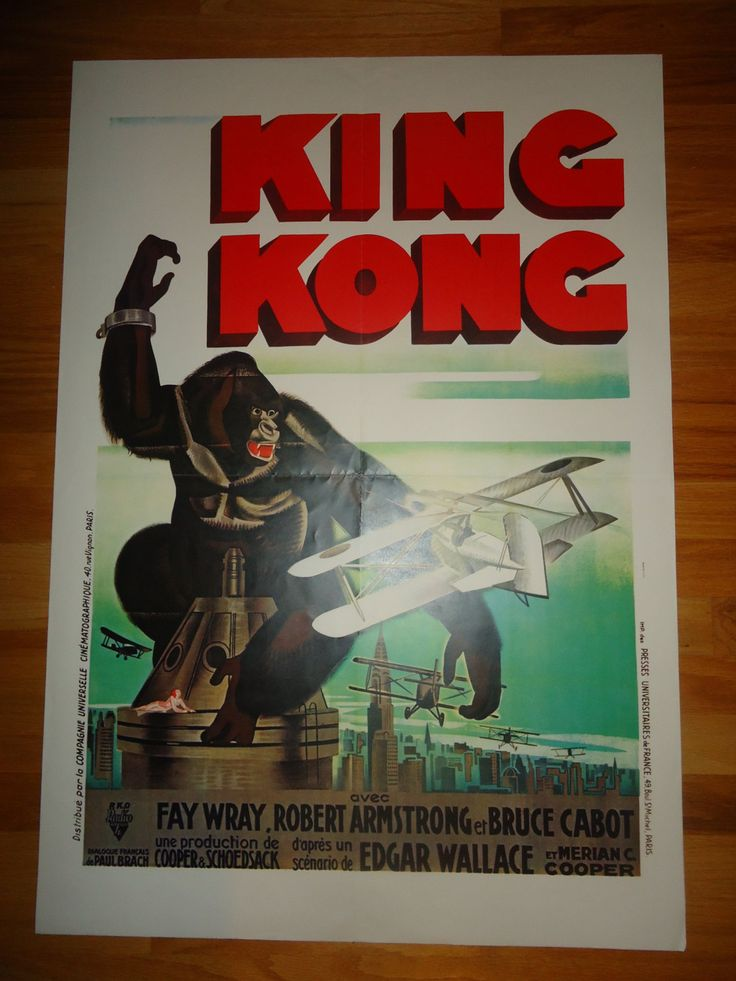 Original 1940's King Kong French Movie Poster Rare Fay Wray Ape Fighting Planes Robert Armstrong