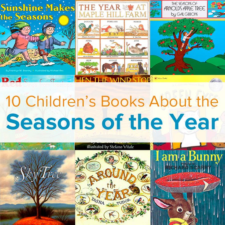 How are the seasons where you live? Discuss the changes throughout the year with these 10 children's books about the seasons.