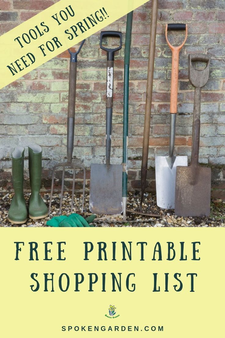 You Need These 10 Tools In Your Garden Before Spring Season