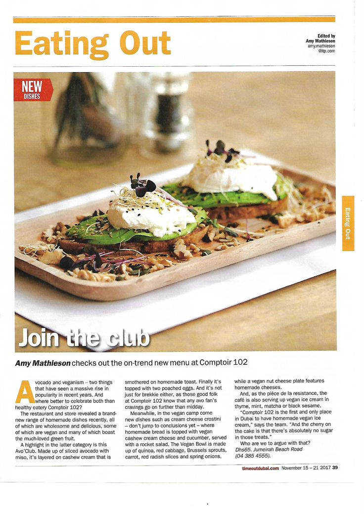 Our new signature dish - the Avo Club in Time Out Dubai <3